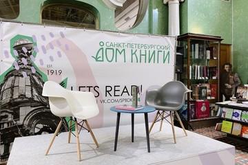 В петербургском Доме книги пройдут Дни скидок