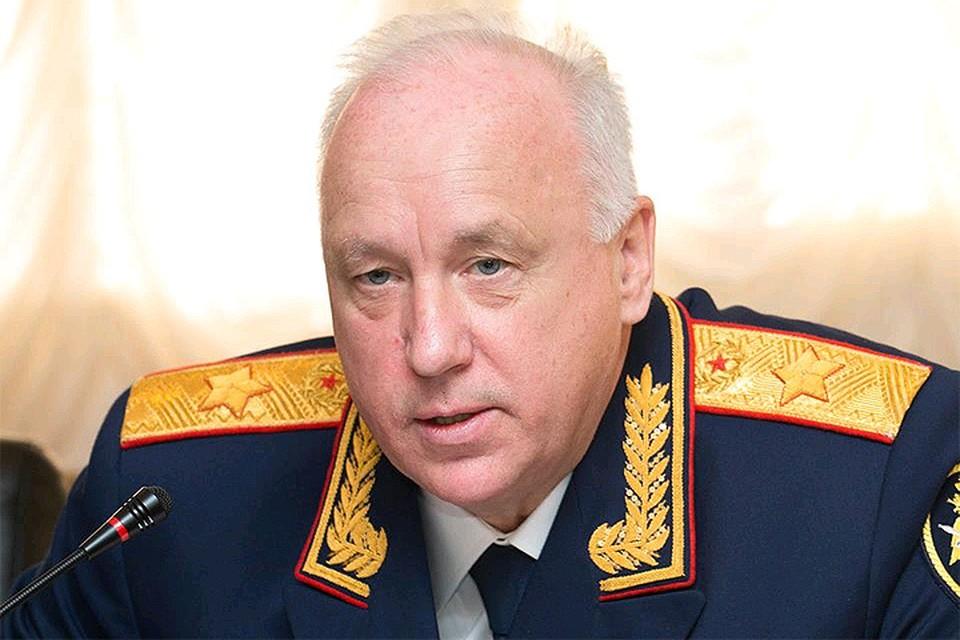 Бастрыкин жестко раскритиковал работу подчиненных, из-за которых пострадавшую чуть не лишили шестерых детей