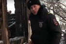 Только потом заметил, как сильно обгорела его форма: в Чувашии полицейский спас из пожара двух человек