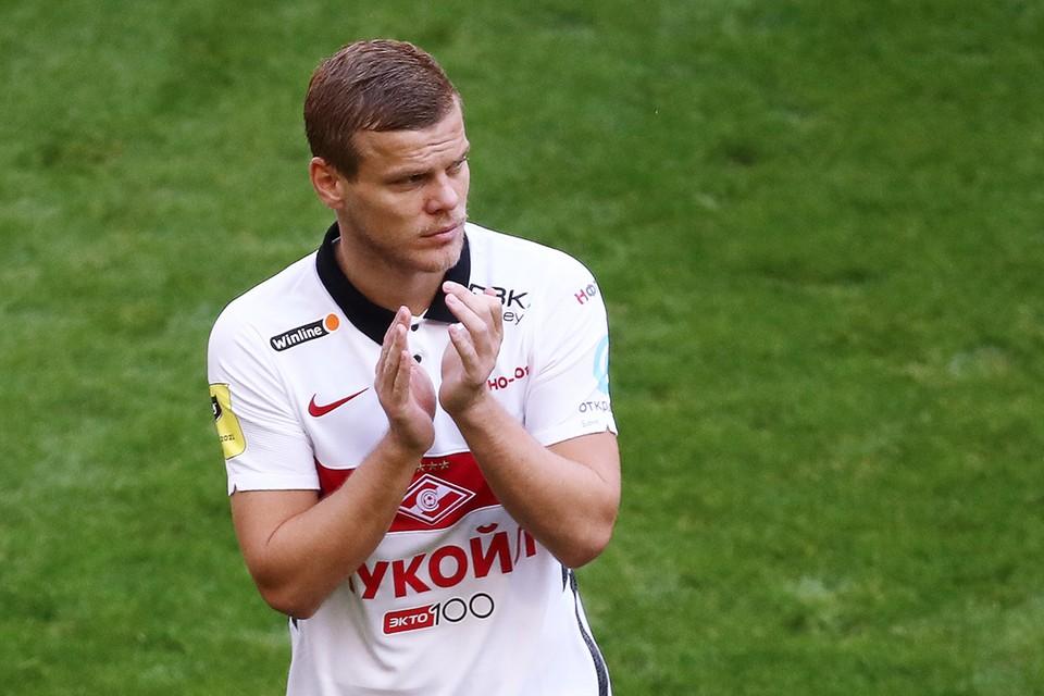 Это последний шанс в карьере Александра доказать, что он чего-то стоит в футболе. Фото: Станислав Красильников/ТАСС