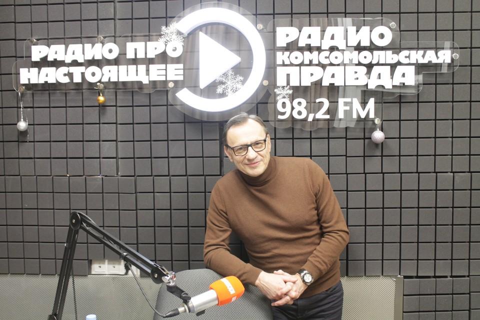 Евгений Калакуцкий уверен, что команда станет сильнее и ее ждет большое будущее