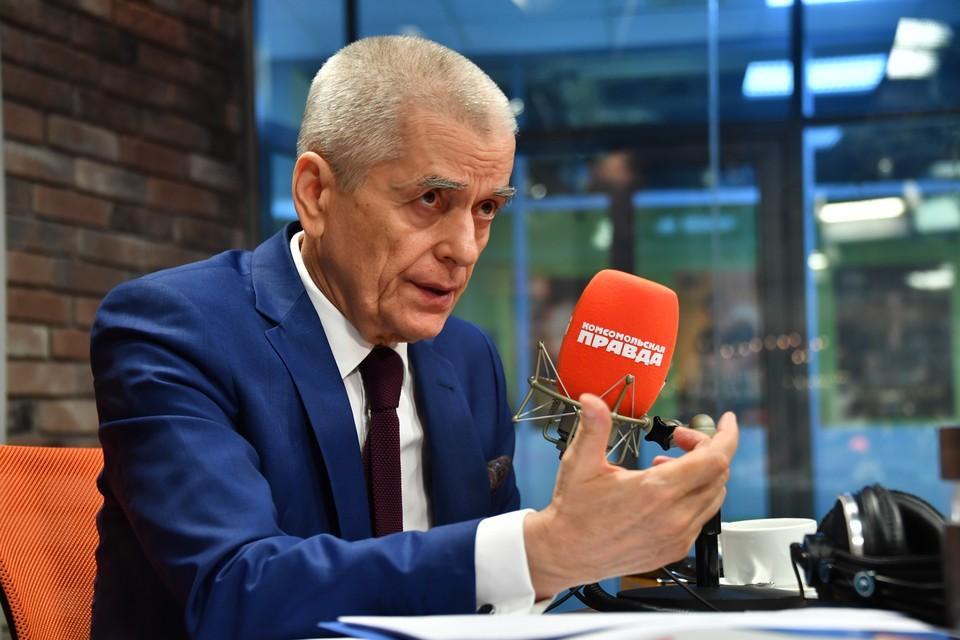 Депутат Государственной Думы РФ, бывший главный санитарный врач Геннадий Онищенко