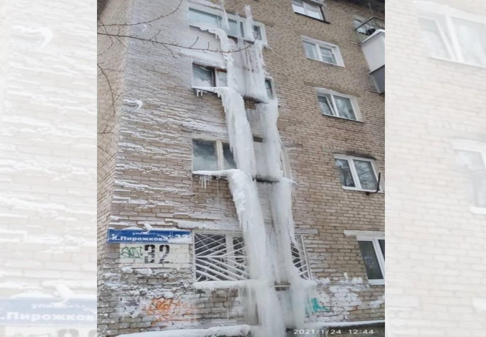 Фото: «Мой город Пермь»