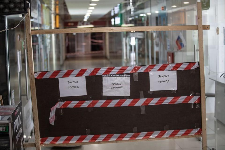 Стало известно, что возобновит работу с 1 февраля.