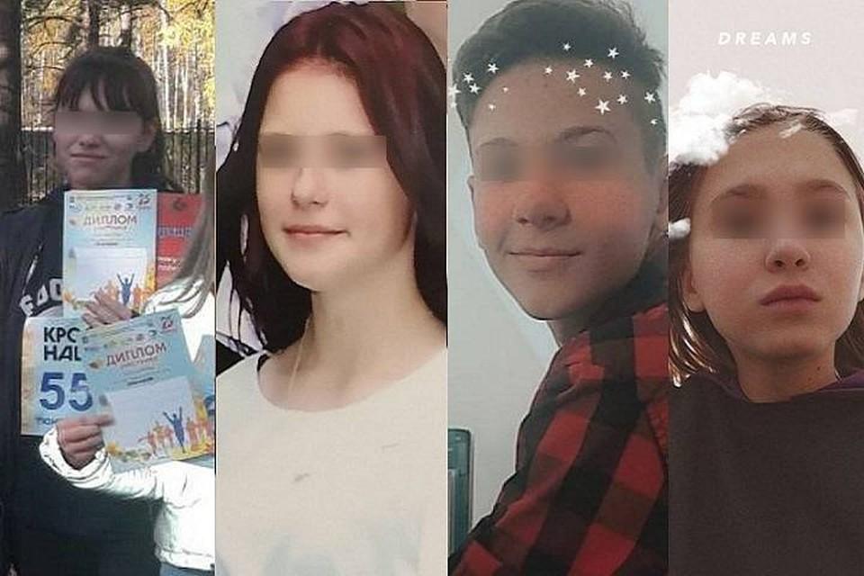 Четверо подростков бесследно исчезли в поселке под Тюменью. Фото: соцсети