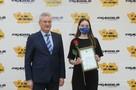 В Пензе наградили активную молодежь