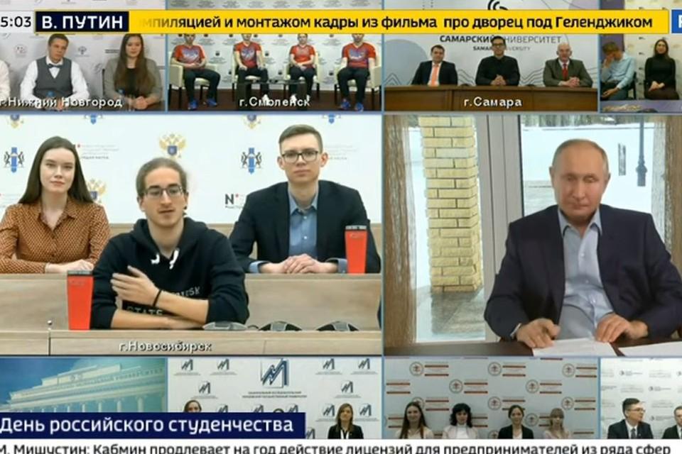 Сибиряк спросил про трудоустройство студентов. Фото: скриншот из видео.