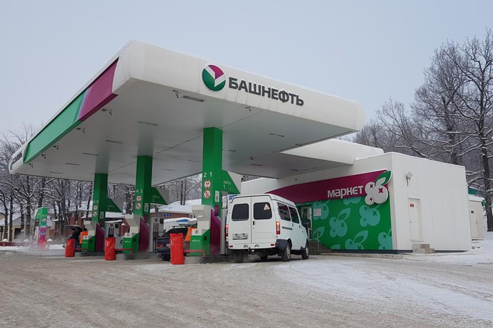 АЗС «Башнефти» попадаются туристам на всем пути до излюбленных мест отдыха