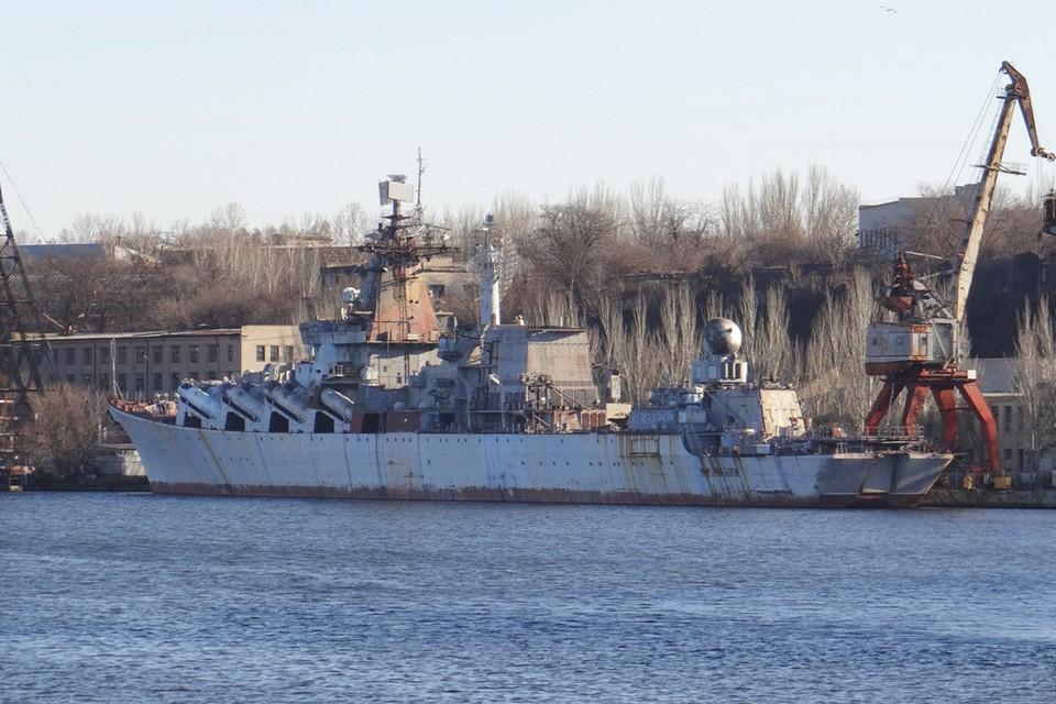 Крупнейший военный корабль Украины, доставшийся еще от СССР и 30 лет ржавевший на территории Николаевского судостроительного завода, ждёт незавидная участь.