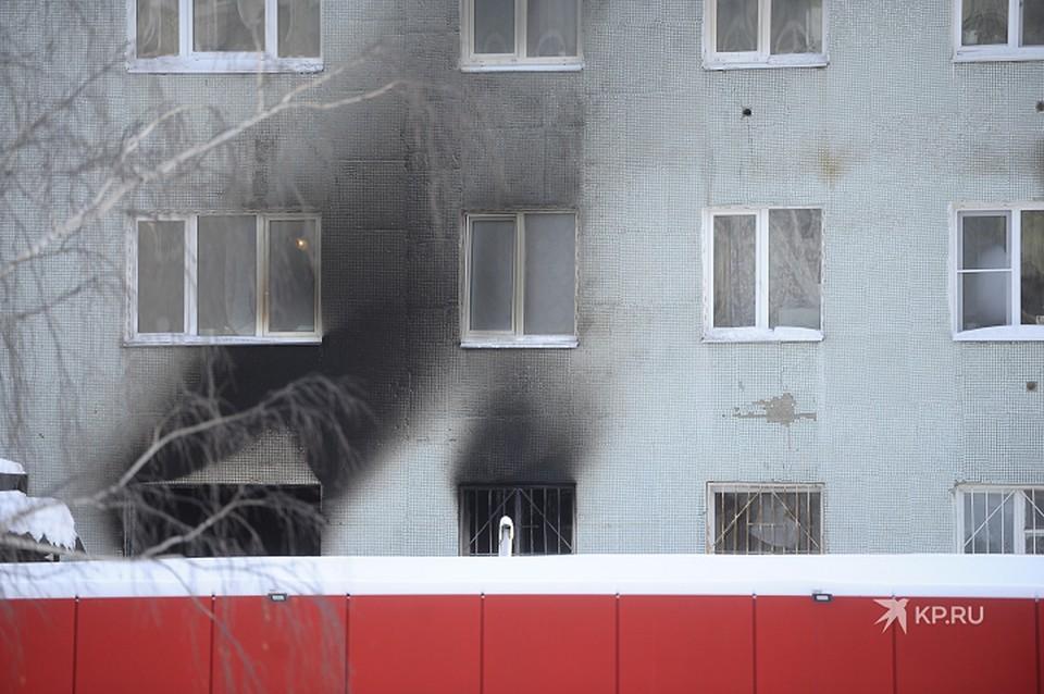 В свою очередь Администрация Екатеринбурга выплатит семьям погибших по 100 тысяч рублей