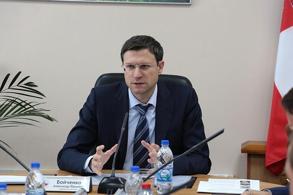 Александр Бойченко. Фото предоставлено Законодательным Собранием Пермского края