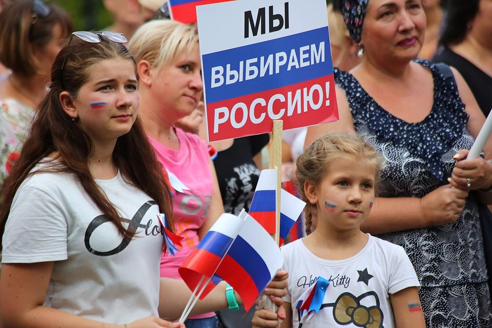 В Донецке приняли Русскую доктрину. Что это изменит? Фото: Валентин Спринчак/ТАСС
