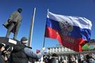 Когда матушка-Россия заберет Донбасс домой