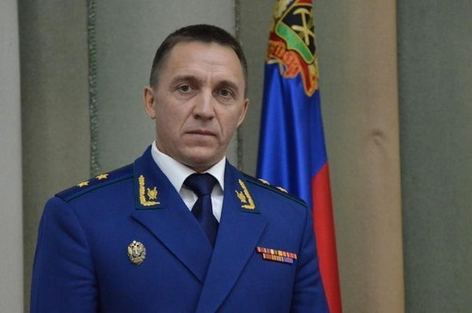 Главного прокурора Кузбасса планируют перевести в другой регион