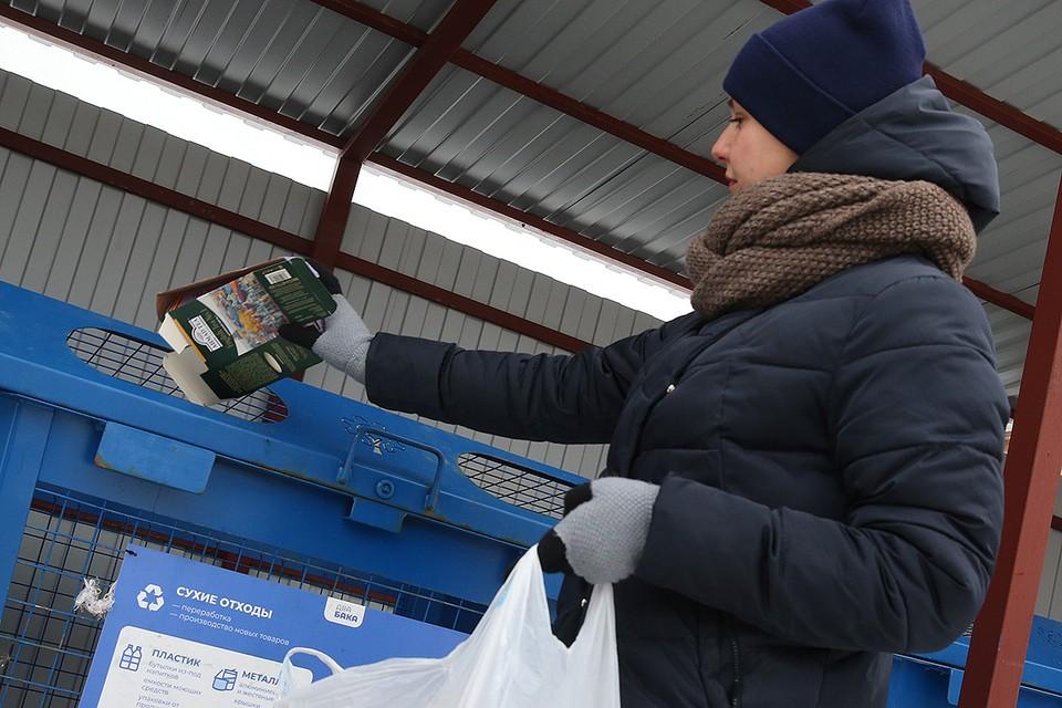 В 2020 году раздельно собранного мусора стало в Москве примерно в 1,5 раза больше, чем в 2019 году. Фото: Владимир Гердо/ТАСС