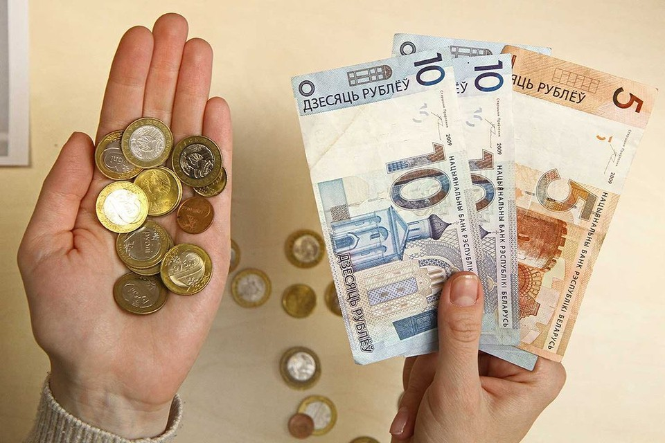 Случчанка живет на пенсию в 280 рублей. Как ей рационально распределить деньги?