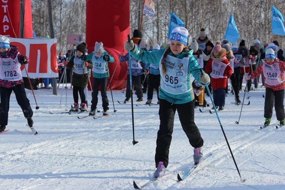 Гонка «Лыжня России» пройдет 13 февраля в Хабаровском крае
