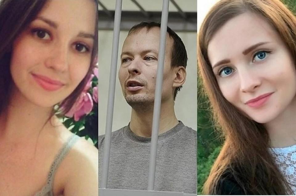 «Привет от мужа»: жене убийцы, расстрелявшего девушек на Уктусе, начали поступать угрозы