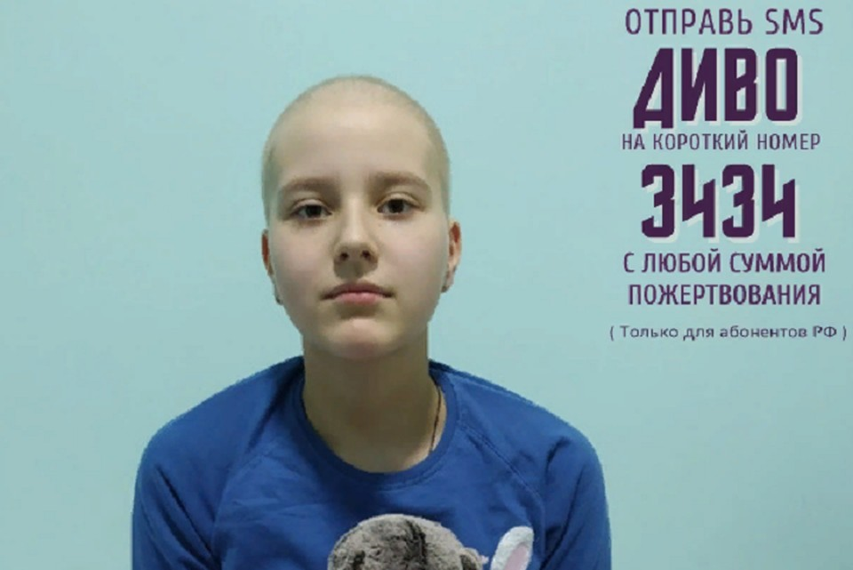 Девочка борется со смертельной болезнью. Фото: Время добрых