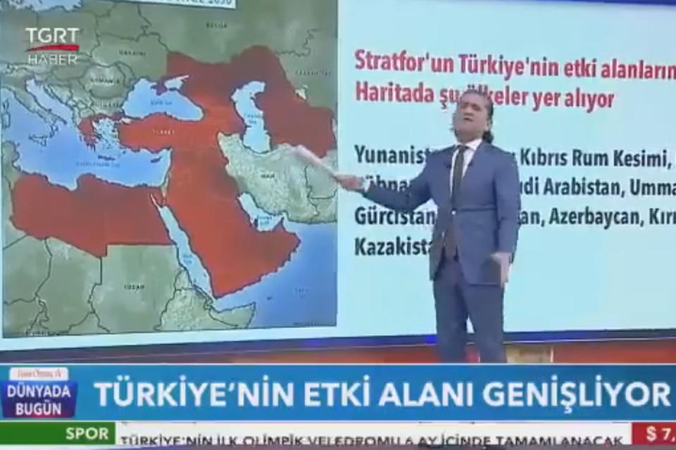 Государственный телеканал Турции «TRT1» показал карту территорий, которые якобы «будут включены» в состав государства к 2050 году. Фото: скриншот из видео