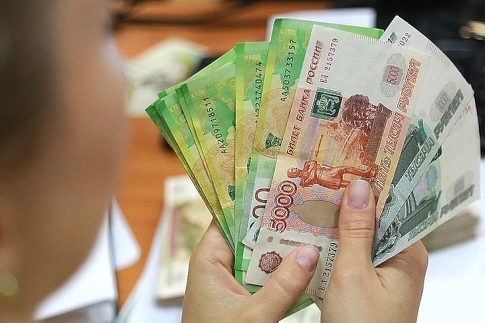 Для начала женщина сняла деньги со своего счета