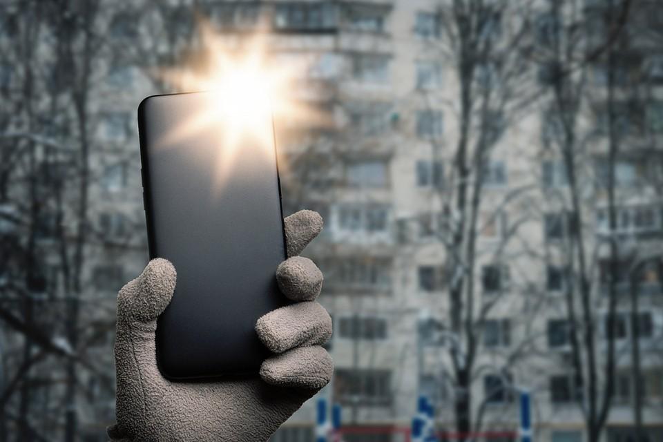 Штаб Навального предложил молодым гражданам России выйти во дворы и посветить в небо фонариками в телефонах