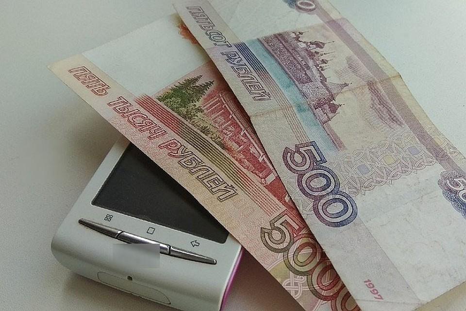 В Кузбассе женщина лишилась 25 тысяч рублей из-за старого холодильника