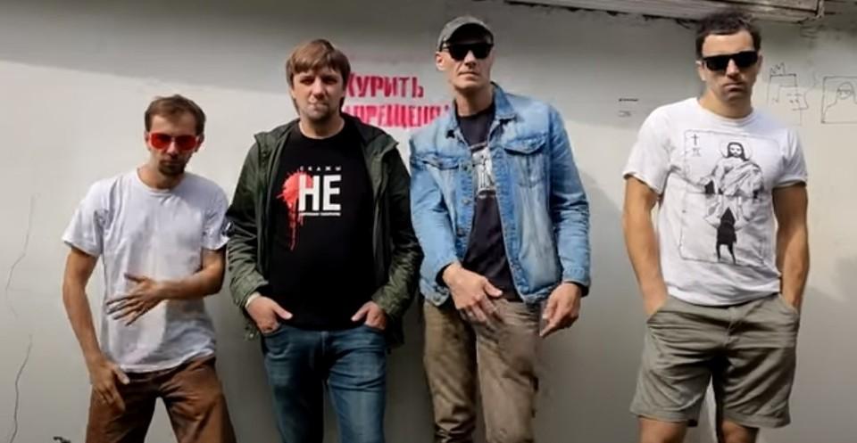 """Группа """"РСП"""". Скриншот видео: youtube.com."""
