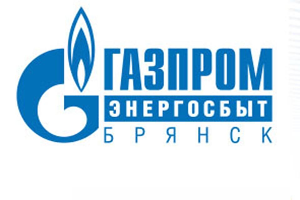 """Фото: """"Газпром""""."""