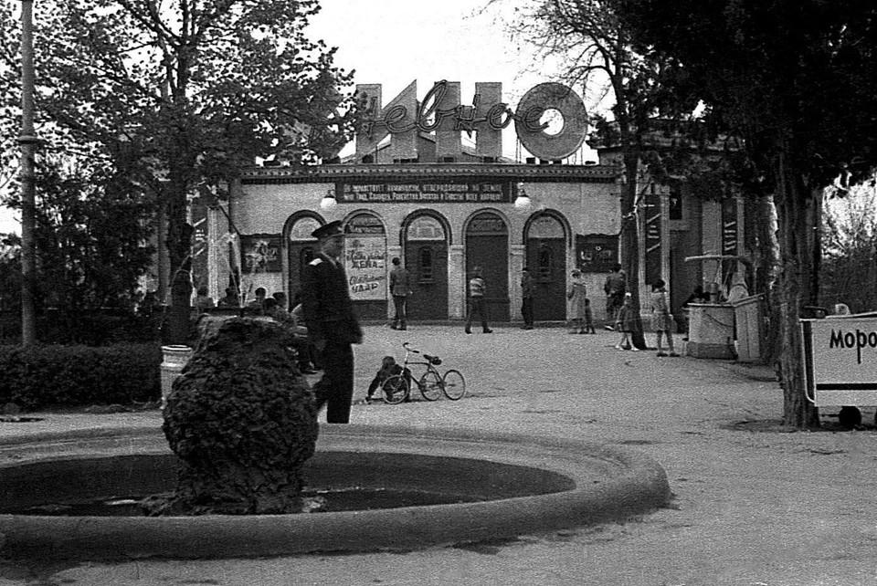 """Дневной кинотеатр в Кишиневе, 1964 г. Фото: группа """"Кишиневцы""""/Facebook"""