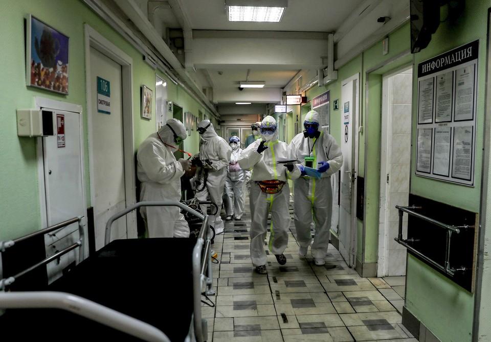 Число погибших от заражения коронавирусом в России достигло 80,5 тысячи человек