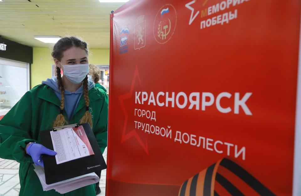 Пункт голосования в ТЦ «Красноярье»
