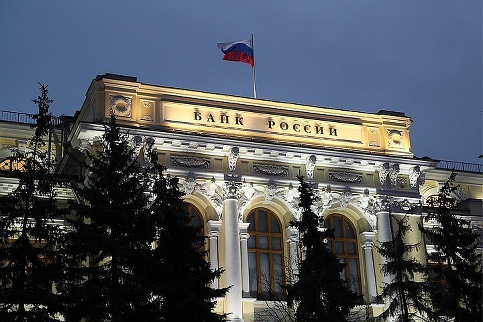 Банк России рекомендует участникам рынка проверить вместе с поставщиками программного обеспечения сервисы дистанционного обслуживания на уязвимости. Фото: Гавриил Григоров/ТАСС
