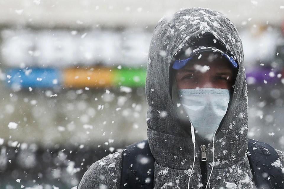 Маска зимой, как дополнительное утепление от мороза.