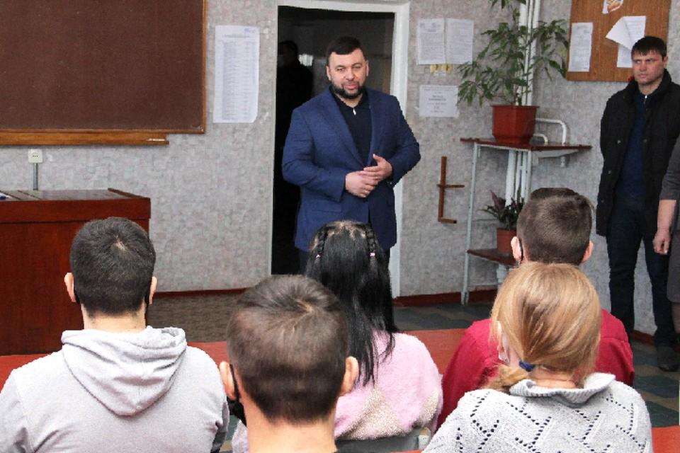 Руководитель государства выразил уверенность в будущих успехах молодежи. Фото: denis-pushilin.ru
