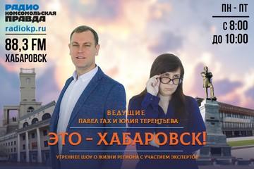 Питомник имени Лукашова в Хабаровске будут спасать: уникальные деревья, кустарники и лианы не в лучшем состоянии