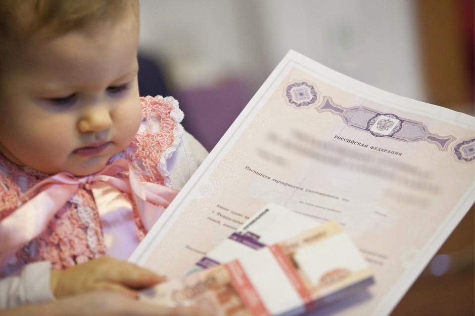 Девушка оформила пособие на рождение ребенка, а после сдала его на попечение государства.