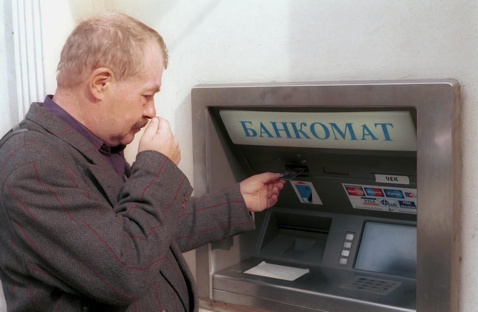 В Центробанке заявили о серьезном вызове со стороны мошенников