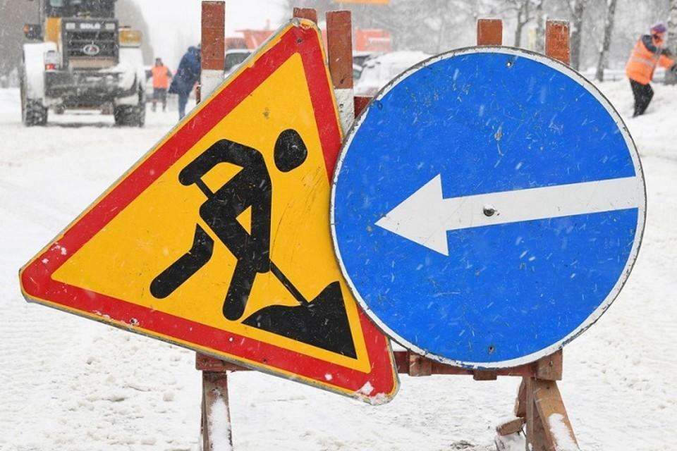 Там будут ремонтировать канализационный коллектор. Фото: kzn.ru