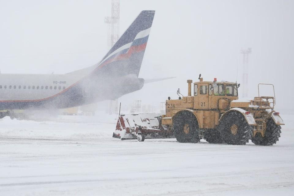 Фото: пресс-службы аэропорта