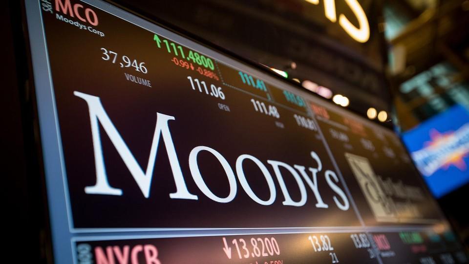 Агентство Moody's обновило кредитный рейтинг Казахстана