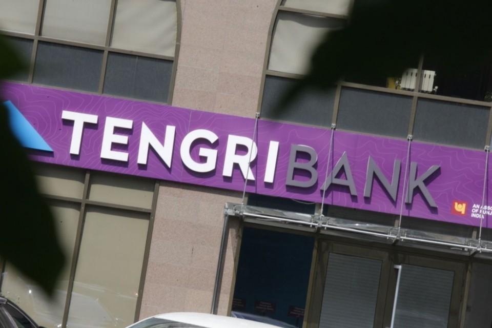 Задержан еще один руководитель Tengri Bank