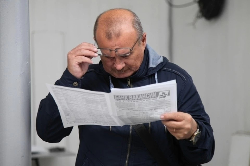 Ситуация на рынке труда в России стабилизируется