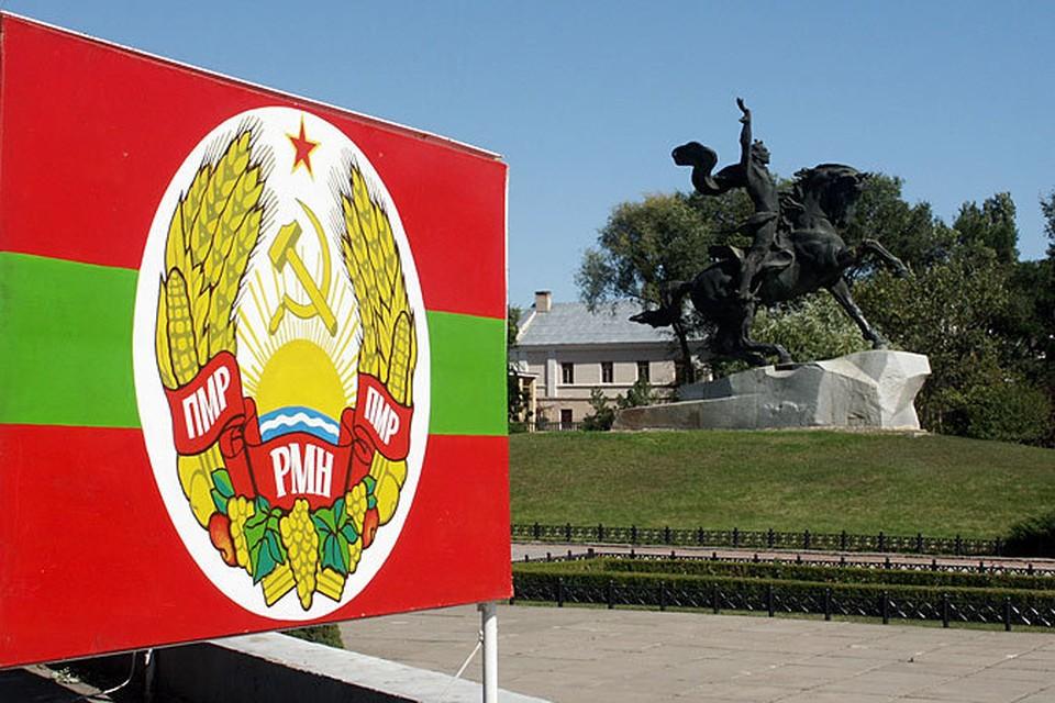 Для Приднестровья вводится особая маркировка табачной и алкогольной продуции.