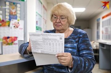 Жирные жировки за январь 2021: некоторые белорусы получили огромный счет за коммуналку - ЖКХ объяснило причину