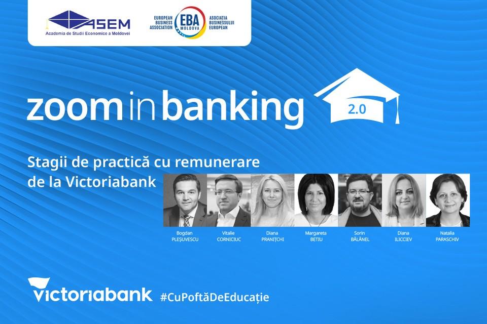 Victoriabank - один из самых известных брендов в Республике Молдова.