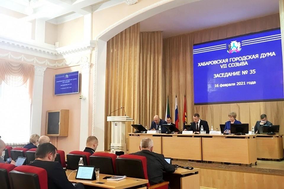 Корректировки в бюджет внесли в Хабаровске
