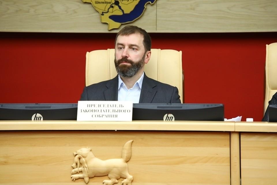 Председатель Заксобрания Александр Ведерников предложил принять Социальный кодекс Иркутской области.