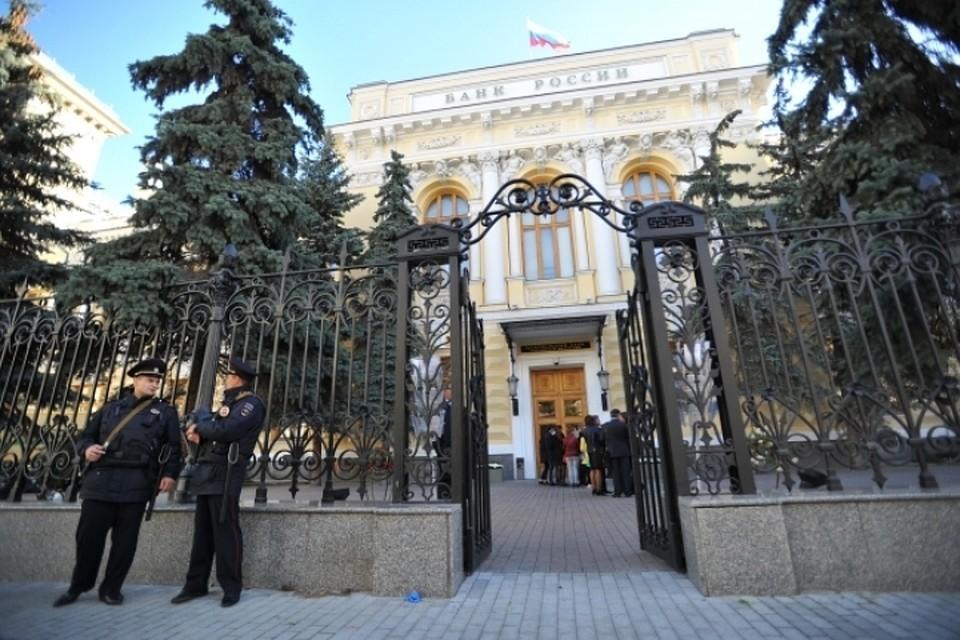 ЦБ РФ планирует вернуться к ключевой ставке в 5-6%
