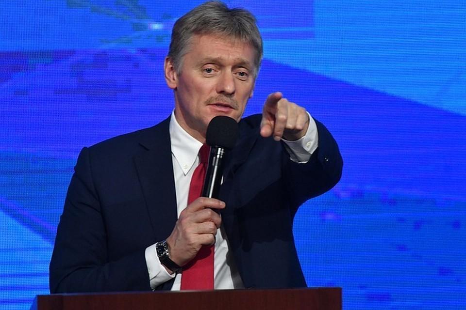 Песков назвал Украину недружественным государством для России